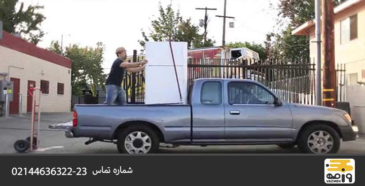 حمل ماشین ظرفشویی در باربری