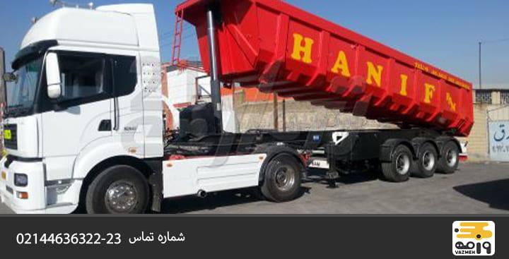 ظرفیت کامیون باربری