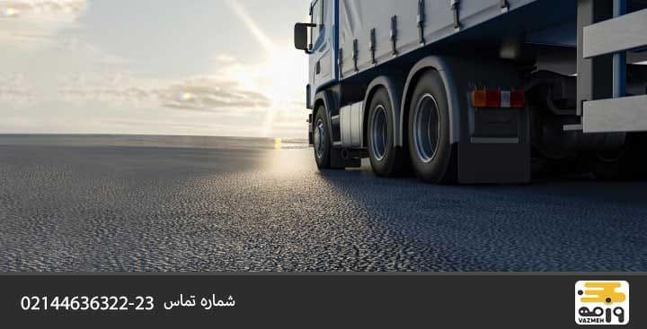 تفاوت باربری تهران و شهرستان