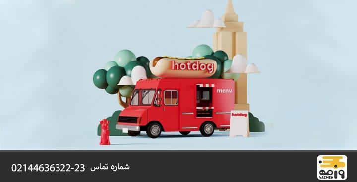 ماشین های حمل مواد غذایی