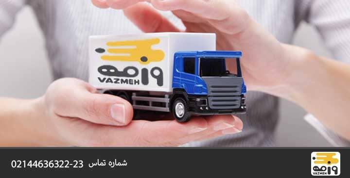 بیمه باربری تاثیر مستقیم بر نرخ کرایه کامیون