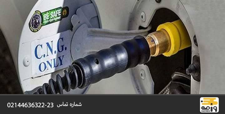 سوخت ماشین باربری