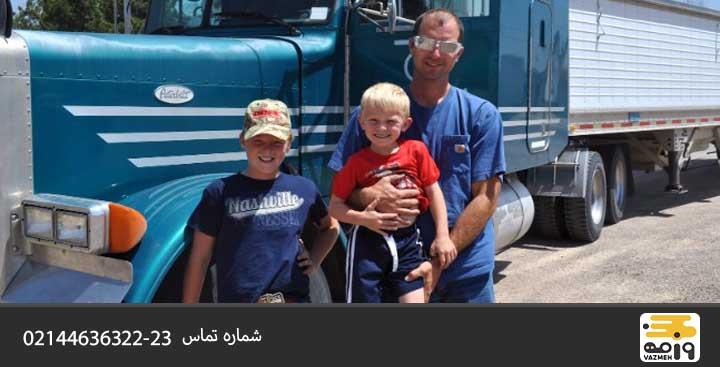 اهمیت به خانواده از عادات سالم رانندگان کامیون