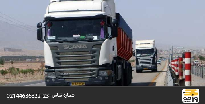 راهکار های صرفه جویی در هزینه های کامیون داران
